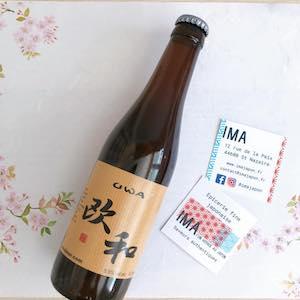 IMA Japon - épicerie japonaise, produits asiatiques à Saint-Nazaire