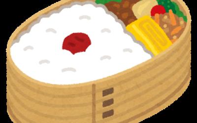 Recette Bento n°1 navet mariné parfumé au yuzu